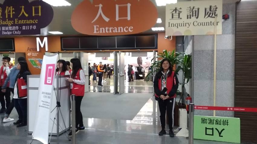 台北國際烘焙暨設備展05