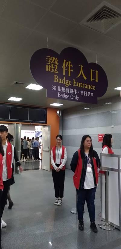 台北國際烘焙暨設備展04