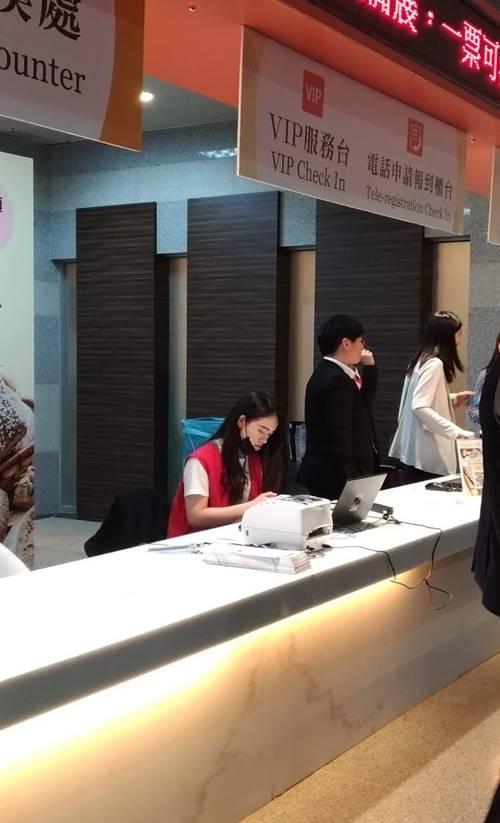 台北國際烘焙暨設備展03