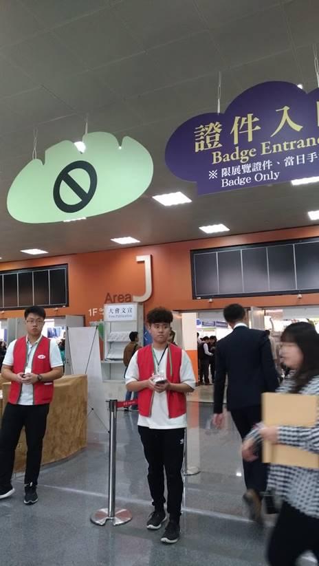 台北國際烘焙暨設備展02